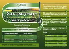 Organo-mineralnoye microfertilizer