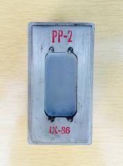 Разрядник РР-2