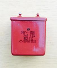 Конденсатор ОМБГ-1 2мкФ 630В