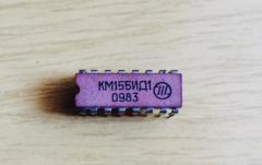 El microesquema КМ155ИД1 Microcircuit KM155ID1