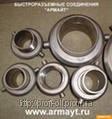 Armatol-238 greasing