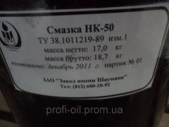 Смазка НК-50