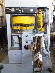 Endüstriyel sızdırmazlık makineleri