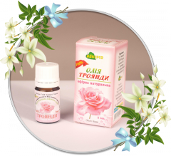 Rose essential oil natural Oleum Rosae Naturalis