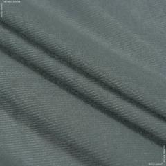 CLOTH FLYPAPER OF GREY 150 CM OF PL 100