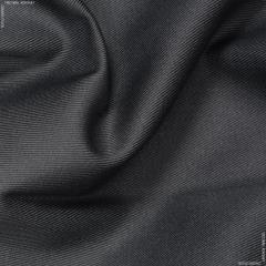 Ткань САРЖА F-240 №126 ТЕМ.СЕРЫЙ 35/65 Х/Б/ПЭ