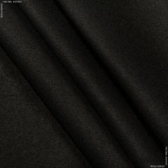 EKONOM-215 IN NO. 132 BLACK 150CM