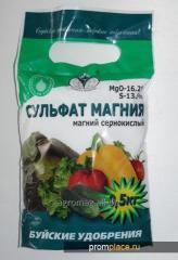Магний сернокислый (Сульфат магния), 1 кг.