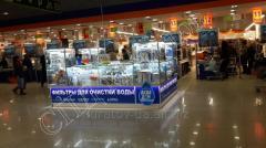 Equipment trade exhibition
