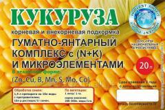 Гумат «Кукуруза»- Гуматно-янтарный комплекс c микроэлементами