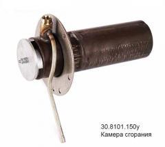 Камера сгорания для отопителя Прамотроник 4Д-12В/24В 30.8101.150