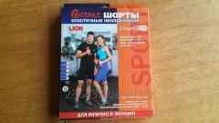 Shorts neoprene for weight loss for men and women