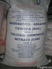 Saletra wapniowo-amoniakowa w granulach