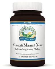 Calcium Magnesium Chelate (кальцій магній хелат)