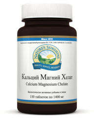 Calcium Magnesium Chelate (kalts_y magn_y chelate)