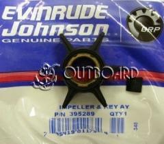 Крыльчатка Johnson 20-35 hp.(0395289)