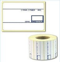 Thermolabel 58х60/450 (a label for scales and