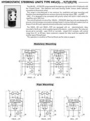 Pump batcher HKU(S)-5