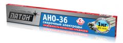 Сварочные электроды ПАТОН АНО-36 диаметром 3 мм, 1 кг