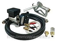 Portable pump DT 12V. Buy a portable pump. Sumy