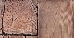 Шаговая ПЛИТКА, плитка декоративного камня