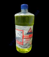 The versatile person means for a floor a lemon like Prop of Z-Vest-49823 1000 ml