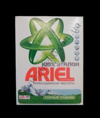 Laundry detergent Ariel submachine gun 450g