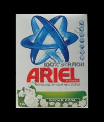The laundry detergent Ariel for a hand wash of 450 g