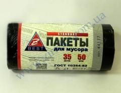 Мешки для мусора Z-Веst-44117 черные 35л...