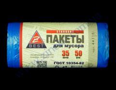 Мешки для мусора Z-Веst-44118 синие 35л 50шт 7мк