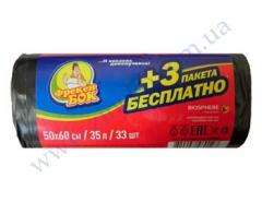 FB garbage bags black 35 l 30 pieces 50kh60sm