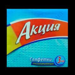 Gubki-Salfetka 15,5kh15sm 3 pieces 0788 NN