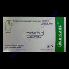 Перчатки Мед нитрил фиолет., голубые в боксе р.L 100шт НДС-7%