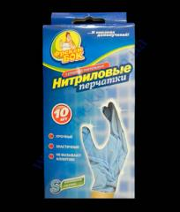 Gloves nitrile of 10 pieces of FB size S