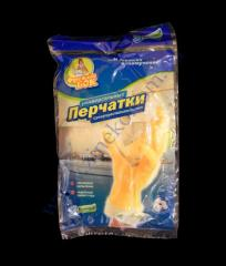 FB gloves yellow with x / napyl. the ruble...