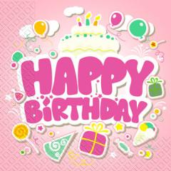 Napkin 24х24 3sl. 20 pieces happy birthday Marg