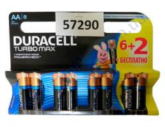 Батарейка алкалиновая Duracell TurboMax AA 1.5V LR6 6шт+2 б/к