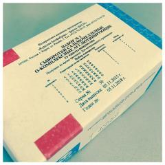 Сыворотки сальмонеллезные О-комплексные агглютинирующие (Набор №1)