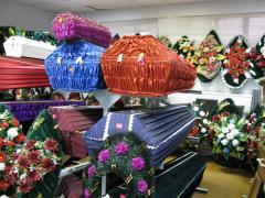 Funeral wreaths Kiev