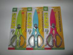 Scissors kitchen 1707