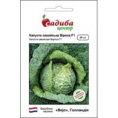 Virosa f1/wirosa f1 — a Savoy cabbage, bejo, (a