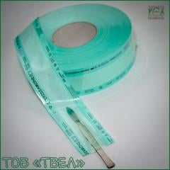 Flat roll for steam and EO of sterilization