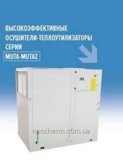 Высокоэффективный утилизирующий энергию осушитель воздуха MUTA