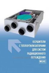 Агрегат высокоэффективной Mycond серии MGHE