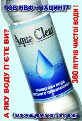 AquaClear coagulan