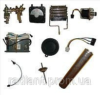 Spare parts for geysers