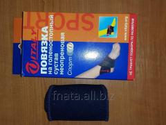 Bandage on an ankle joint neoprene