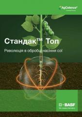 Протравитель семян Стандак Топ (БАСФ)