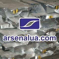 El aluminio А5, А7, Y 8 (lingote de metal)
