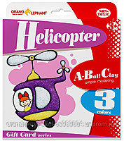 25079 Set ball to Helicopter plasticine